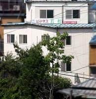 ファミリーハウス 民宿若松の詳細