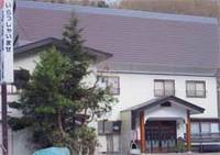 民宿 ふる里<福島県>の詳細