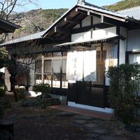 河津温泉郷 静かな宿 丼亭屋の詳細