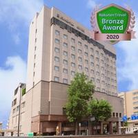 ホテルメトロポリタン盛岡ニューウイングの詳細
