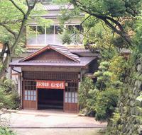 かぶと湯温泉 山水楼の詳細