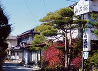 民宿 白石荘の詳細