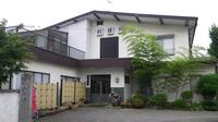 利根川旅館の詳細