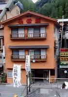杖立温泉 旅館 長栄荘