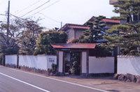 尾張温泉郷 料理旅館 湯元館の詳細