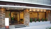 ホテル ニューウエノの詳細