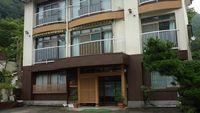 塩原温泉 丸屋旅館<栃木県>の詳細