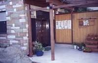 民宿 潮<静岡県>の詳細