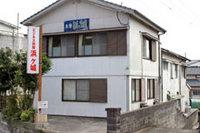 ビジネス旅館 浜ヶ城