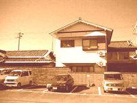 三福旅館の詳細