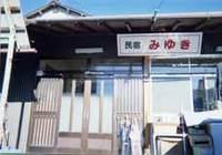 民宿 みゆき<静岡県>の詳細