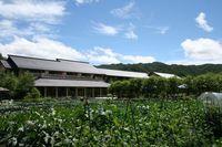 木曽御岳温泉 つたや季の宿 風里の詳細