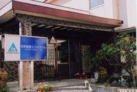 石和温泉ユースホステルの詳細