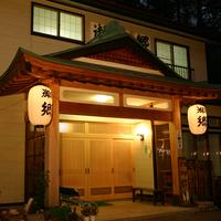 民宿 御宿郷の詳細