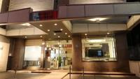 静岡タウンホテルの詳細