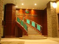 ちのステーションホテルの詳細