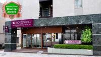 ホテルウィングインターナショナル日立の詳細