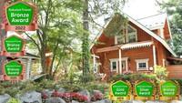 貸別荘 プライベートリゾートパインツリーの詳細