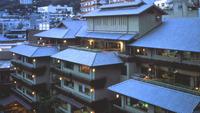 熱海温泉 大月ホテル 和風館の詳細