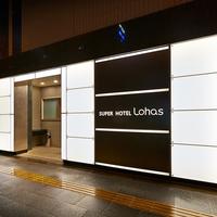 スーパーホテルJR上野入谷口の詳細
