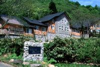 小さなホテル 四季の森山荘