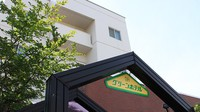 喜多方グリーンホテルの詳細