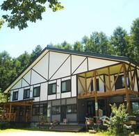 尾瀬入山口の宿 七入山荘の詳細