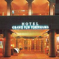 ホテルグランドサン横浜の詳細