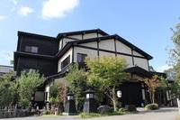 八幡野温泉郷 杜の湯 きらの里の詳細