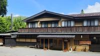 茶臼山温泉 森の宿 遊星館の詳細