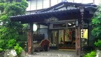 七沢温泉 中屋旅館の詳細