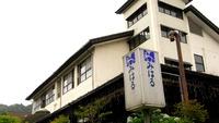 宮ヶ瀬RESORT旅館 みはるの詳細
