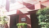 浅草旅館 東海荘の詳細