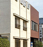 川口家旅館の詳細