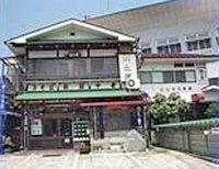 桐之家旅館の詳細