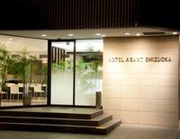ホテルアーバント静岡の詳細