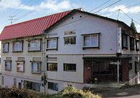 古久家旅館<新潟県>