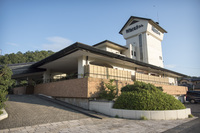 関観光ホテル
