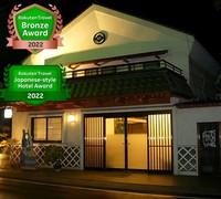 小鹿野温泉 香り豊かな花のおもてなし 須崎旅館の詳細