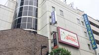 新宿区役所前カプセルホテルの詳細