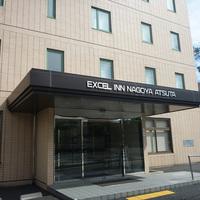 エクセルイン名古屋熱田の詳細
