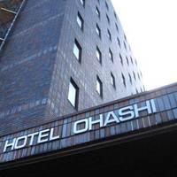 ホテルオオハシ飯田の詳細