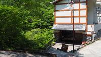 にごり湯の宿 赤城温泉ホテルの詳細