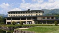 隨縁カントリークラブ センチュリー富士コースの詳細