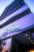 ホテルアークタワー高円寺の詳細