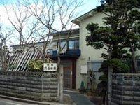 川原田館の詳細