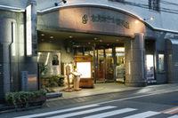 水月ホテル鴎外荘の詳細