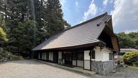 築500年の古民家 光荘の詳細