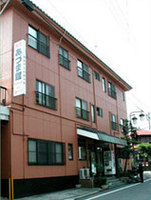 旅館あづま館<神奈川県>の詳細