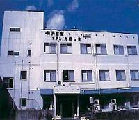 国民宿舎ホテルたきしま(瀧嶋)の詳細
